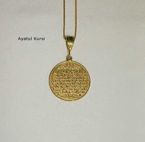 14kt gold ayatul kursi pendant washakur 14kt gold ayatul kursi pendant aloadofball Gallery